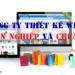 Công Ty Thiết Kế Web Chuyên Nghiệp Và Chuẩn SEO